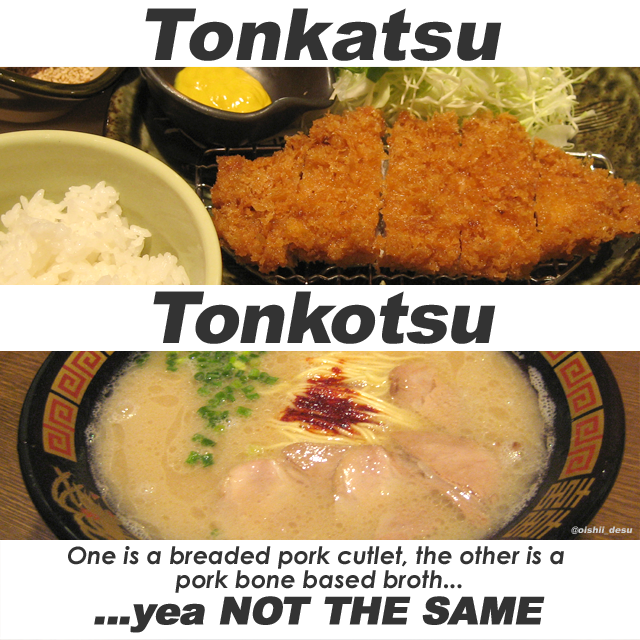 tonkotsu-vs-tonkatsu_meme