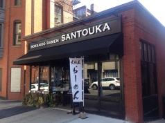 Boston, Back Bay store. Photo by Santouka.