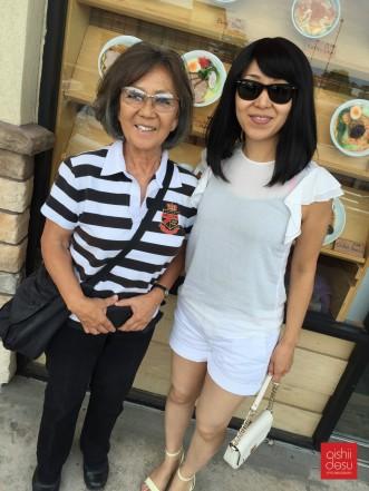 My aunt and Yukiko