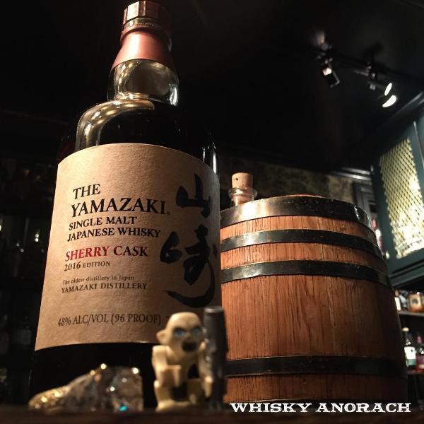 yamazaki-sherry-cask.png