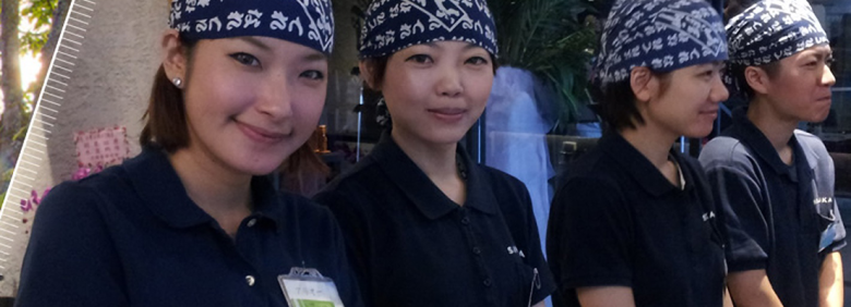santouka-staff-crop